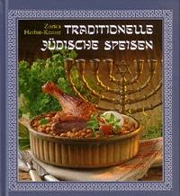 Herbst-Krausz Zorica: Traditionelle jüdische Speisen -  (Könyv)