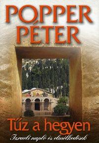 Popper Péter: Tűz a hegyen - Izraeli napló és elmélkedések - Izraeli napló és elmélkedések -  (Könyv)