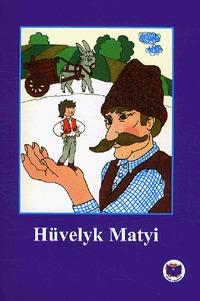 Ligeti Róbert: Hüvelyk Matyi - Olvass magadnak! -  (Könyv)
