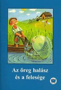 Ligeti Róbert: Az öreg halász és a felesége -  (Könyv)