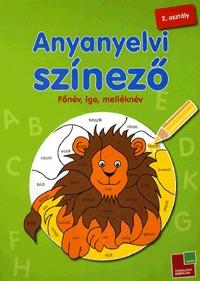 Anyanyelvi színező - Főnév, ige, melléknév - Csillagszem - 2. osztály -  (Könyv)