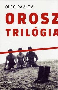 Oleg Pavlov: Orosz trilógia -  (Könyv)