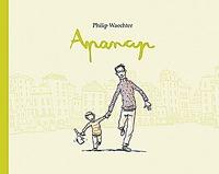 Philip Waechter: Apanap -  (Könyv)