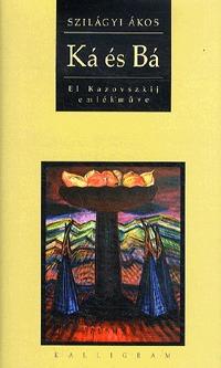 Szilágyi Ákos: Ká és Bá - El Kazovszkij emlékműve -  (Könyv)