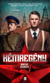 Borisz Akunyin: Kémregény -  (Könyv)