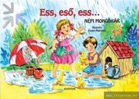 Ess, eső, ess... - Népi mondókák -  (Könyv)