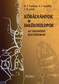 V. F. Kapeljko, J. N. Jeszin, N. V. Leontyev: Kőbálványok és emlékoszlopok az okunyevi kultúrában -  (Könyv)