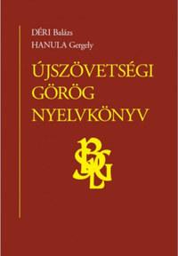 Hanula Gergely, Déri Balázs: Újszövetségi görög nyelvkönyv -  (Könyv)