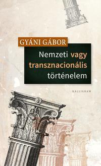 Gyáni Gábor: Nemzeti vagy transznacionális történelem -  (Könyv)