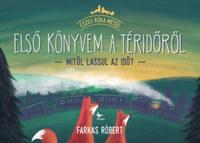 Farkas Róbert: Első könyvem a téridőről - Mitől lassul az idő? -  (Könyv)