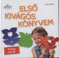Hajo Blank: Első kivágós könyvem -  (Könyv)