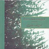 Perzsa bölcsességek -  (Könyv)