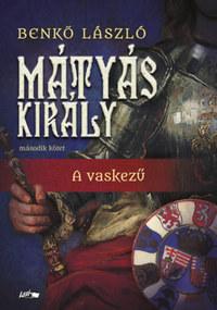 Benkő László: Mátyás király II. - A vaskezű -  (Könyv)