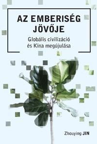 Zhouying Jin: Az emberiség jövője - Globális civilizáció és Kína megújulása -  (Könyv)