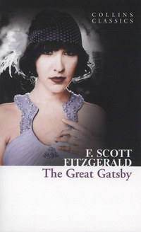 Francis Scott Fitzgerald: The Great Gatsby -  (Könyv)