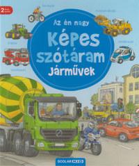 Susanne Gernhäuser: Az én nagy képes szótáram - Járművek -  (Könyv)