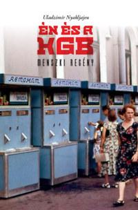 Uladzimir Nyakljajeu: Én és a KGB - Menszki regény -  (Könyv)