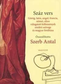 Szerb Antal (összeállította): Száz vers (többnyelvű) -  (Könyv)