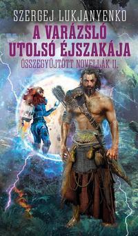 Szergej Lukjanyenko: A varázsló utolsó éjszakája - Összegyűjtött novellák II. -  (Könyv)